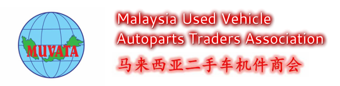 Malaysia Used Vehicle Autoparts Traders Association